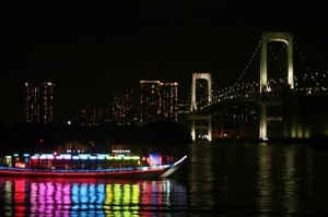 Yakatabune boat and the rainbow bridge